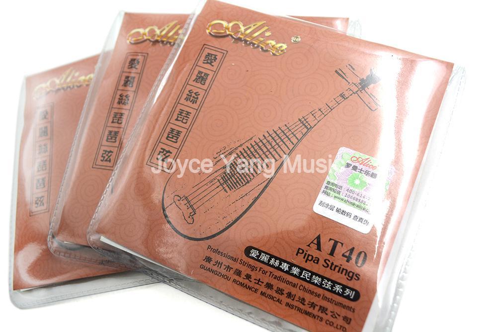 3 Setleri Alice AT40 Pipa Strings Kaplama Çelik Bakır Alaşım WireNylon Çekirdek Strings 1-4 Strings Ücretsiz Kargo
