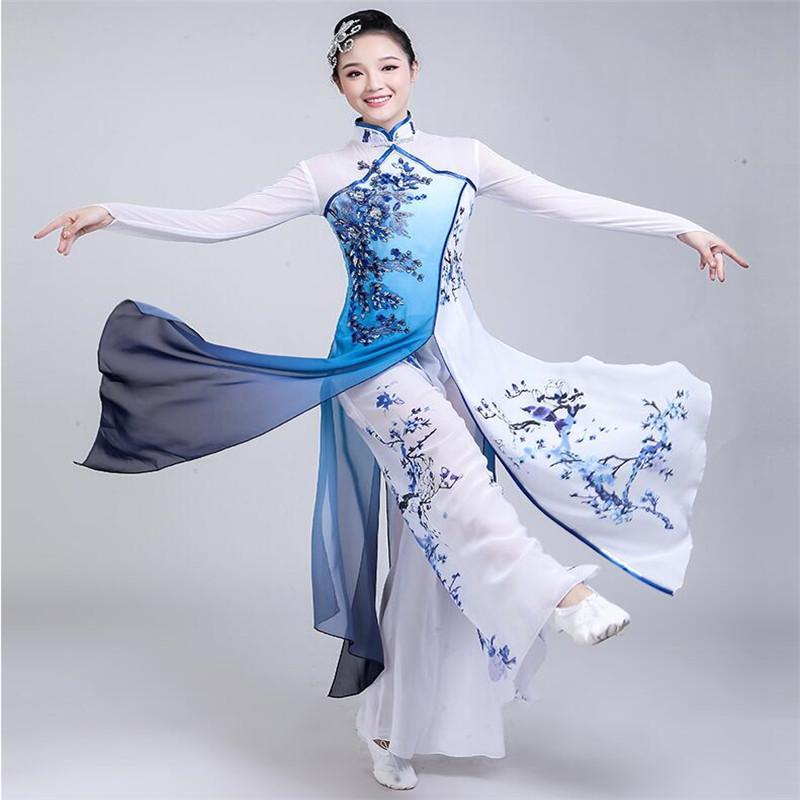 Costume férias Hot New Square Dance dança Meia-idade Nacional Guzheng Classical Fan Yangko roupa