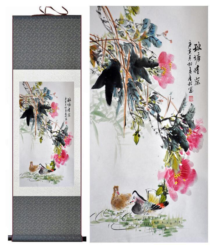 Birds And Flower Painting Home Office Decoration Chinese Scroll Painting Chinese Paintingprinted Painting