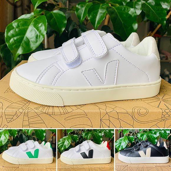 Brand Big Bambini VEJA Cesto Sneakers Ragazzi Cestini Ragazzi Ragazze Skateboard Scarpe Bambino Bambini Sneaker Sneaker Little Kid Skate Shoe Pour Enfants Sport