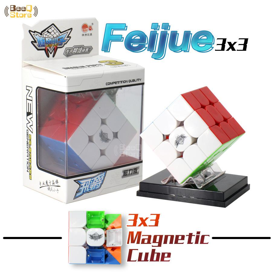 Cyclone Garçons Feijue Magnetic Magic Cube 3x3x3 Cube Puzzle Profissional joueur Stickerless Speed Cube 3x3 shaolin Popey Puzzle Y200428
