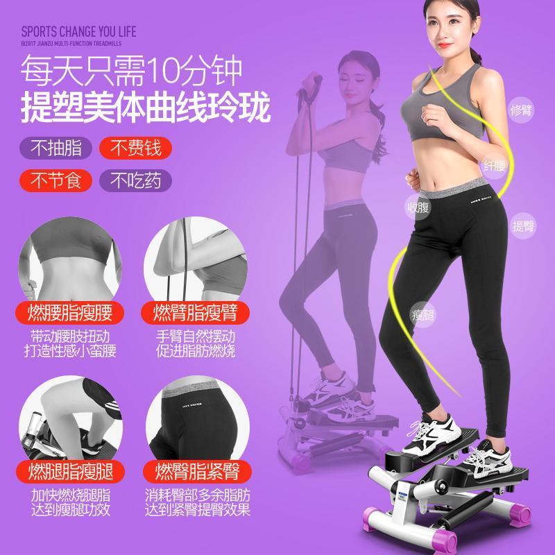 2020 Übung Stepper Haushalt Mini Elliptische Maschine Laufband Jogging Maschine Fitnessgeräte LCD Display 120kg BearingU07v #