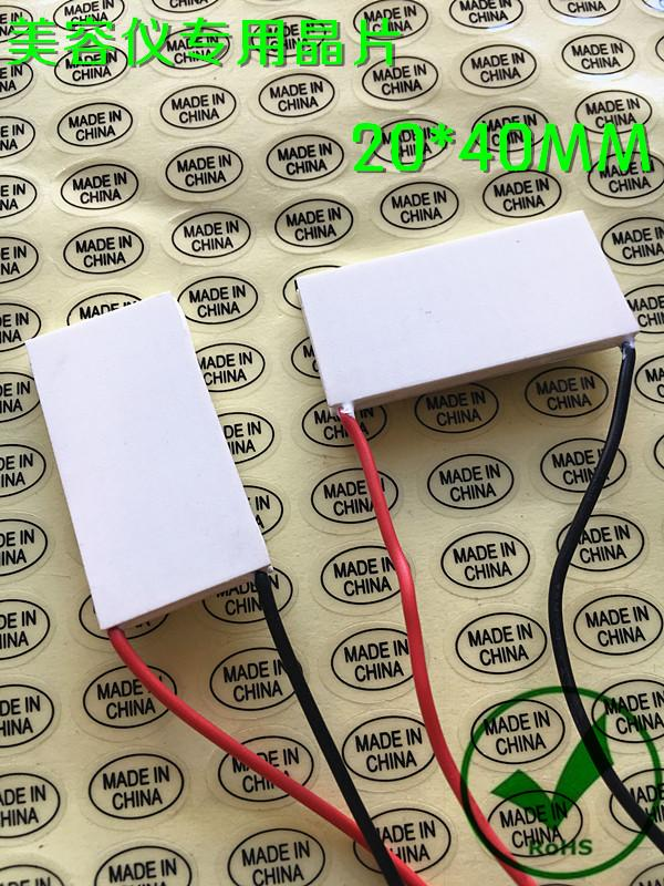 Rectangle Peltier Module TEC1-06308 TEC1-6308 20*40mm Semiconductor Thermoelectric Cooling Refrigerator Pet Airconditioner