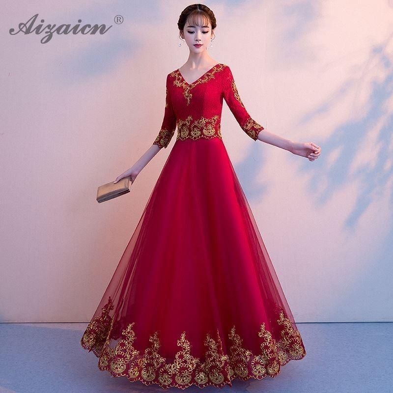 Wine Red Traditional Chinese Long Evening Dress Fashion Cheongsam Sexy Wedding Lace Qipao Robe Oriental Style Dresses Casual