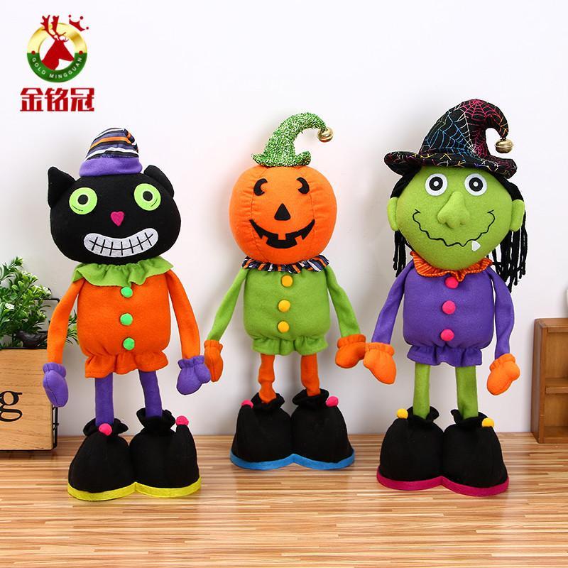 Decorações de Halloween bonecas criativas dos desenhos animados bruxa abóbora posição caprichosa para jogar os novos adereços de férias adereços