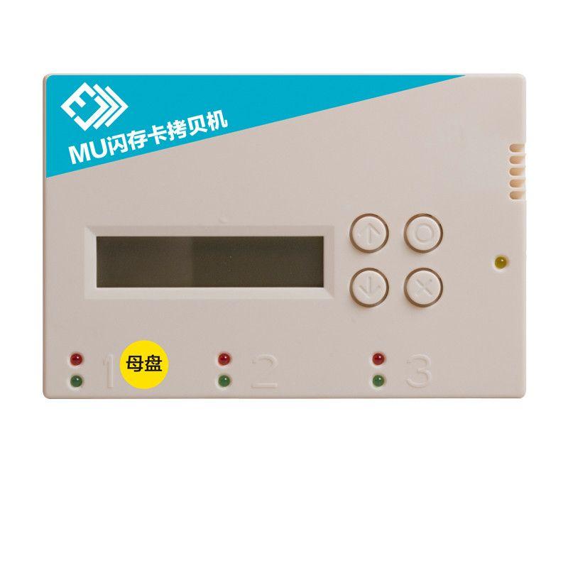 1.5GB / M Lire les informations de la carte duplicateur de carte SD TF Format Copier Effacer Comparer