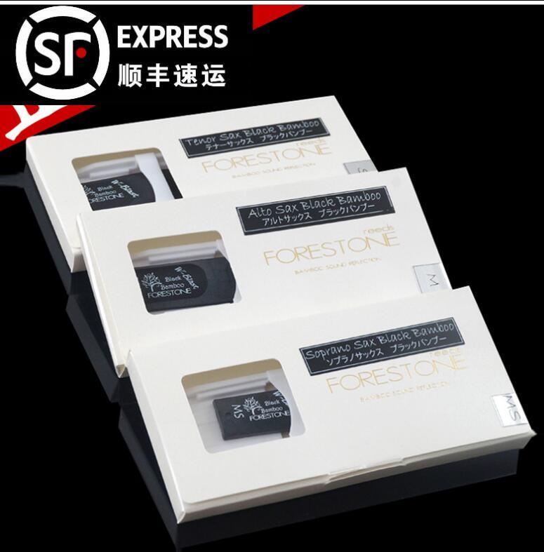 일본 FORESTONE Fuston 블랙 대나무 알토 고음 테너 클라리넷 수지 색소폰 리드