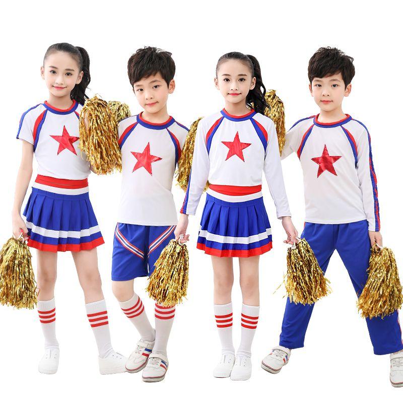 Kostümler Sahne Performansı tezahürat liderleri Dans amigo Üniformalar 2 parça bir takım Erkekler Kızlar kostüm amigo kostüm dans