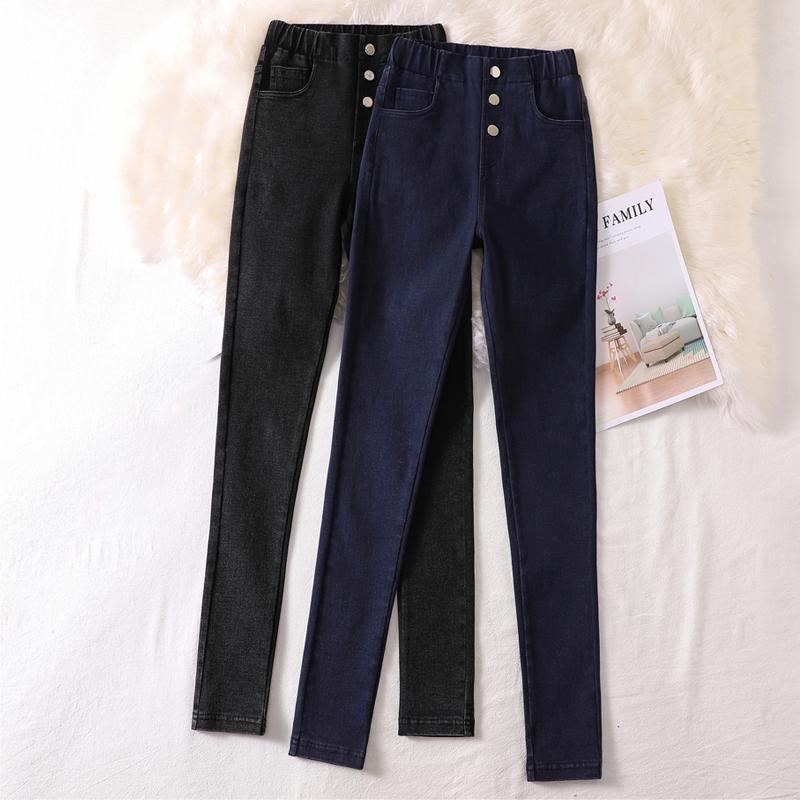 Lucyever Yüksek Elastik Artı boyutu Kadınlar Jeans Moda İlkbahar Yüksek Bel Pamuk Skinny Kalem Denmi Pantolon Gündelik Siyah Koreli Jean