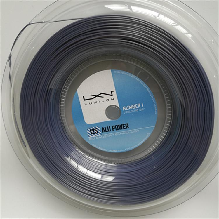 Hot Sell Quality Training Polyester Tennis Strings 1.25mm Alu Power Polyester Strings Tennis Beat Strings Hot Polyester String For Tennis