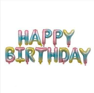 16-дюймовый воздушный шар С Днем Рождения наборы ребенок ребенок игрушки Воздушные шары Мода Дети Подарочные товары высокое качество воздуха Шары оптом