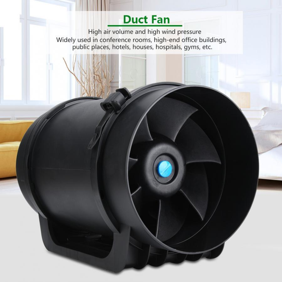 8in EC Motor Ventilation Exhaust Fan Duct Fan Intelligent Governor 760CFM Ventilation