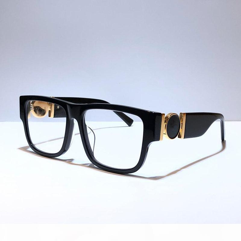 Clear Lens Glasses Mens Fashion Square Designer Frame Eyeglasses UV 400
