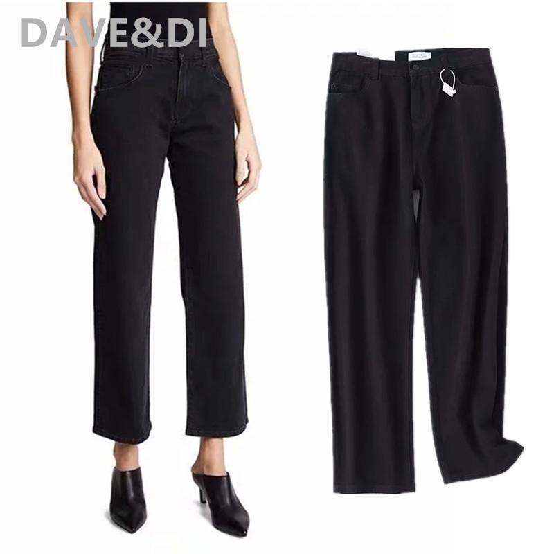 DaveDi angleterre simple, jeans maman sarouel solide vintage haut de la rue femme jean Les taille haute copain droite lâche pour les femmes