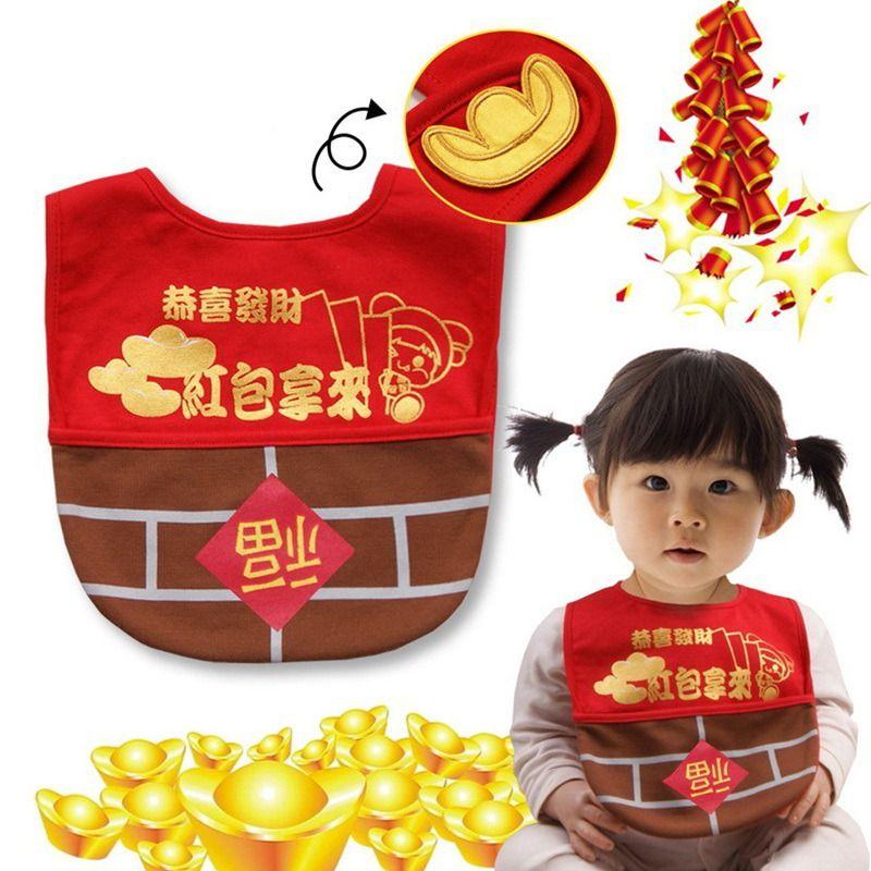 Китайских Детских нагрудники Нового года малыши Детские Слюна полотенце хлопок Fit 0-2 лет Младенец Отрыжка Полотно для кормления Смокло