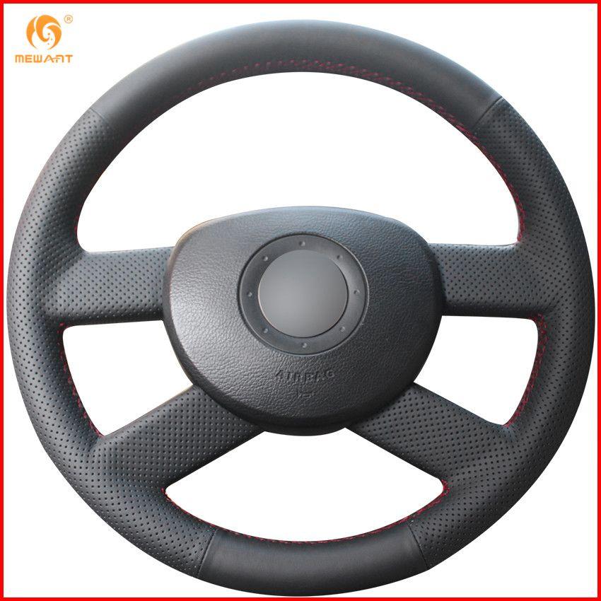 VW 폴로 2003 2004 2005 2006 블랙 인공 가죽 자동차 스티어링 휠 커버 인테리어 액세서리 부품