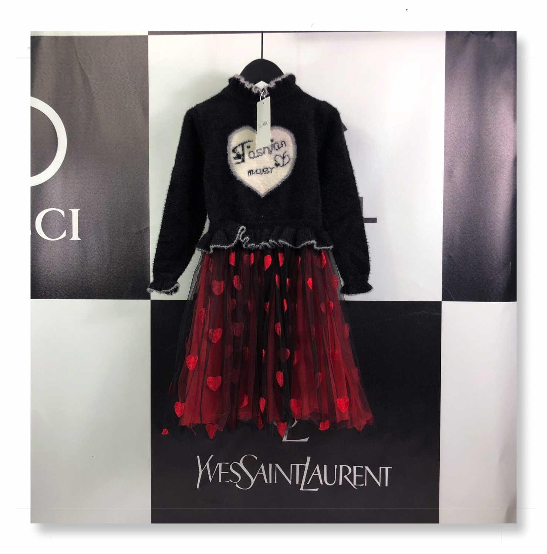 vestido de la muchacha alta calidad WSJ028 temperamento elegante # 110442