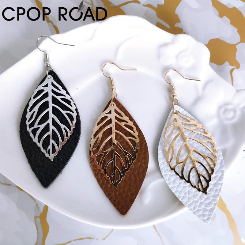 Кожаные серьги Настраиваемый Яловичная для женщин Gold Metal Leaf Chic Simple серьги Boho Модный Женский ювелирные изделия Девочка Модные аксессуары