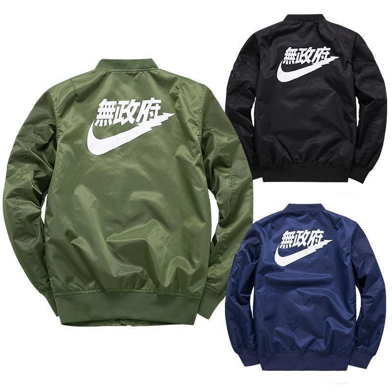 Vestes pilote japonais Vol Kanji Noir Vert MERCH BOMBARDIER MA-1 Manteaux Vestes Zipper Vêtements pour hommes Outwears plus vestes pour hommes Droite