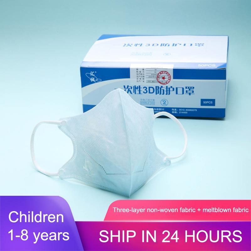 Respirador 3D Edad 3-13 Kids Mask Máscara de 3 capas DISPONIBLE NIÑOS CARA PROTECTORES PROTECTORES PROTECTORES PROTECTORES PROTECTORIO MÁSCARA 100PCS BABY Notax