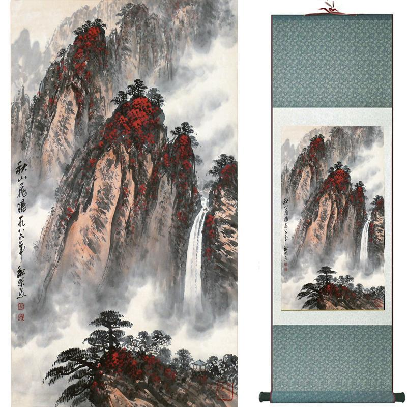 Landscape Painting Home Office Decoration Chinese Scroll Painting Mountain And River Painting 1906101546