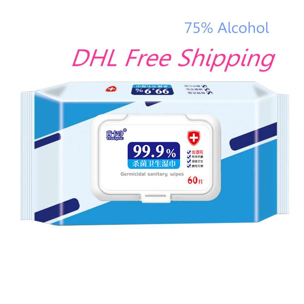 Одноразовые влажные салфетки для рук Кожа 75% спиртовые прокладки для мобильных телефонов очки маникюр спиртовые салфетки для чистки 60 шт. / упак. TLPFS9515