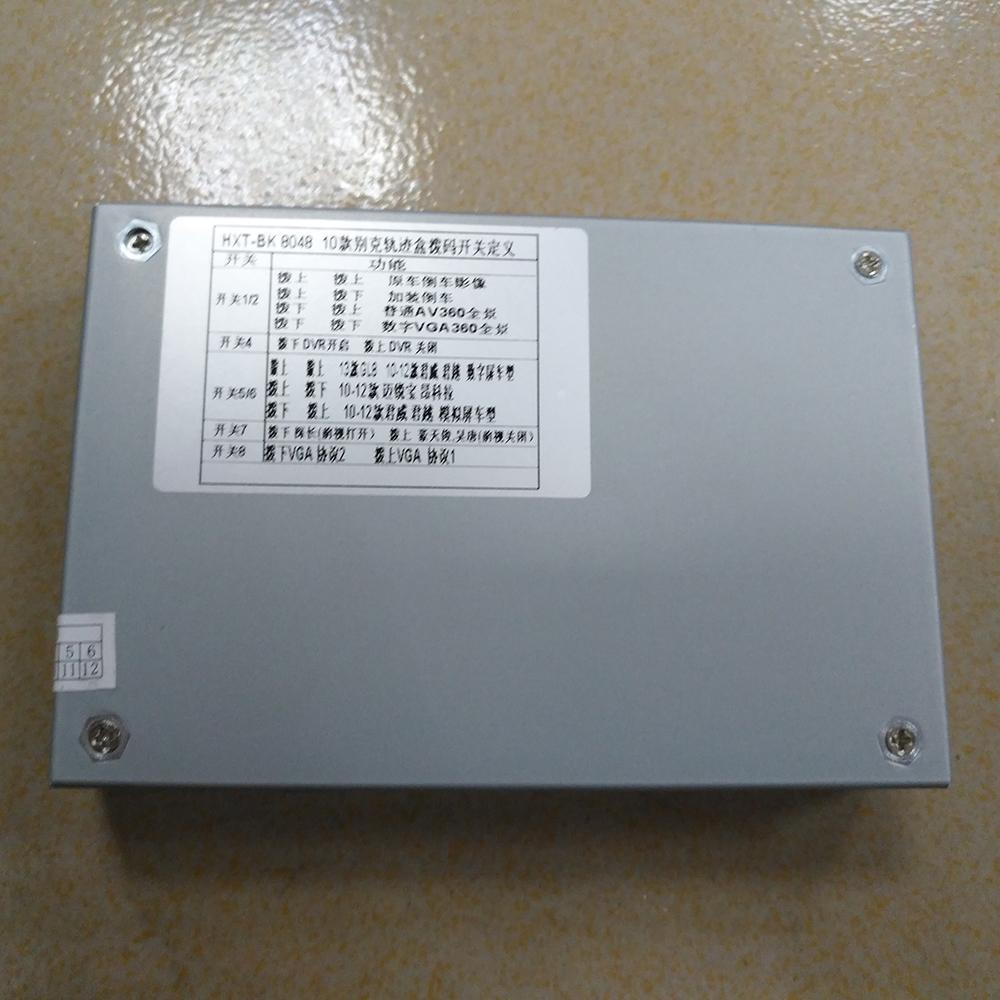 Plug Plug и Play камеры заднего вида для автомобилей для 2010-2012 Regal / LaCrosse / Malibu / Encore