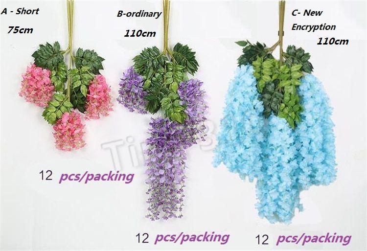 핫 시뮬레이션 등나무 꽃 꽃 콩 꽃 매달려 웨딩 가짜 등나무 꽃 도매 장식 시뮬레이션 등나무 Branch5184