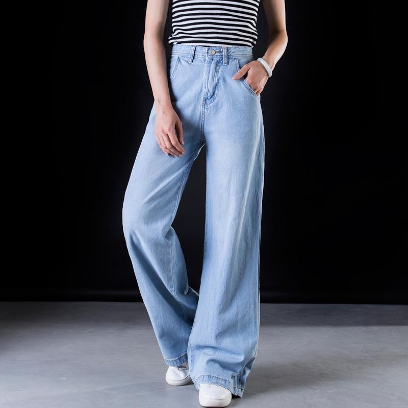 Magazin De Desfacere Intalni Nou Stil Jean Ancho Mujer Centrulgermanbistrita Ro