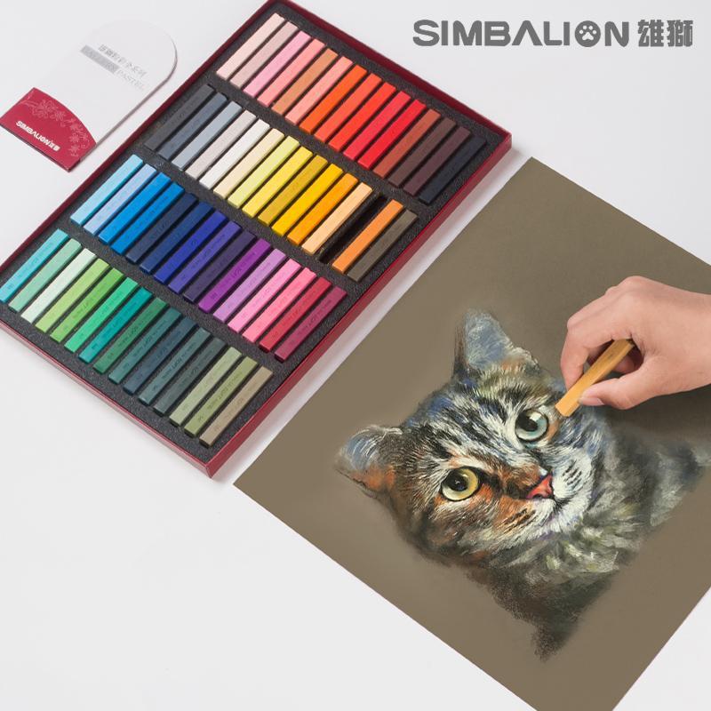 LifeMaster Simbalion Мягких Пастельных Мел Пастели Комплект Профессиональный Искусство Комплект Поставки Живописи
