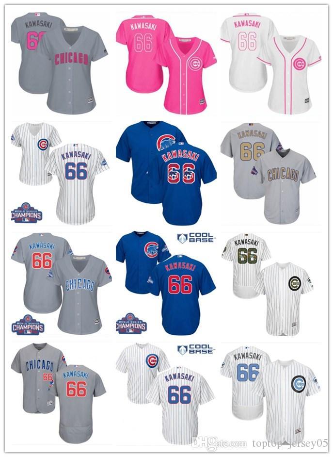 2018 top Chicago Cubs Jerseys #66 Munenori Kawasaki Jerseys men#WOMEN#YOUTH#Men's Baseball Jersey Majestic Stitched Professional sportswear