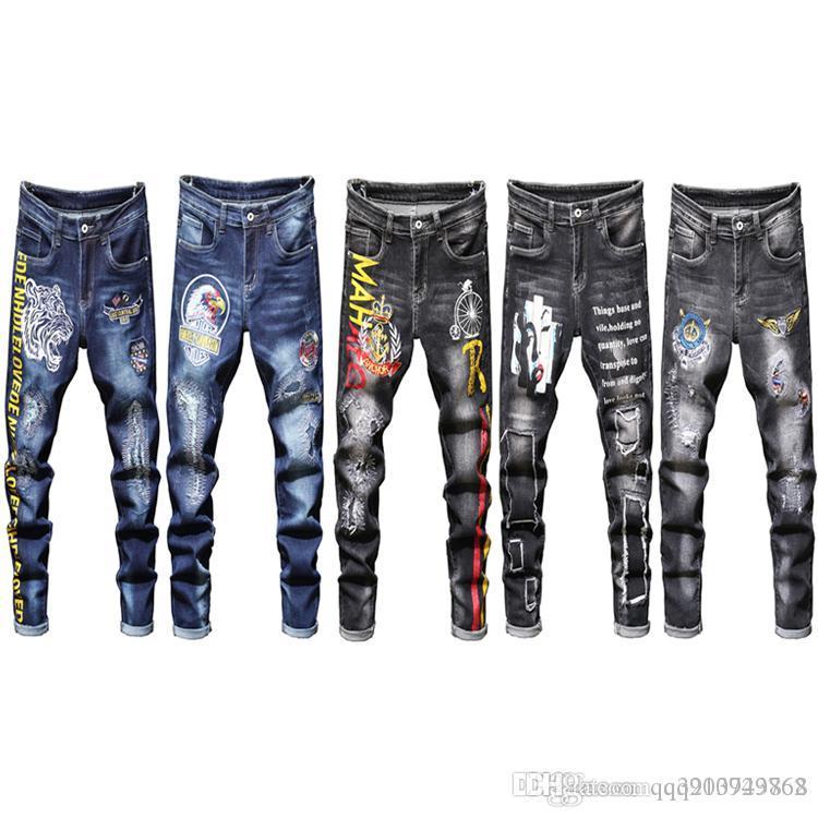 Miri Clothing Designer Pants Slp Mens Designer T Shirts Panther Print Army Green Destroyed Mens Slim Denim Straight Biker Skinny Jeans Men