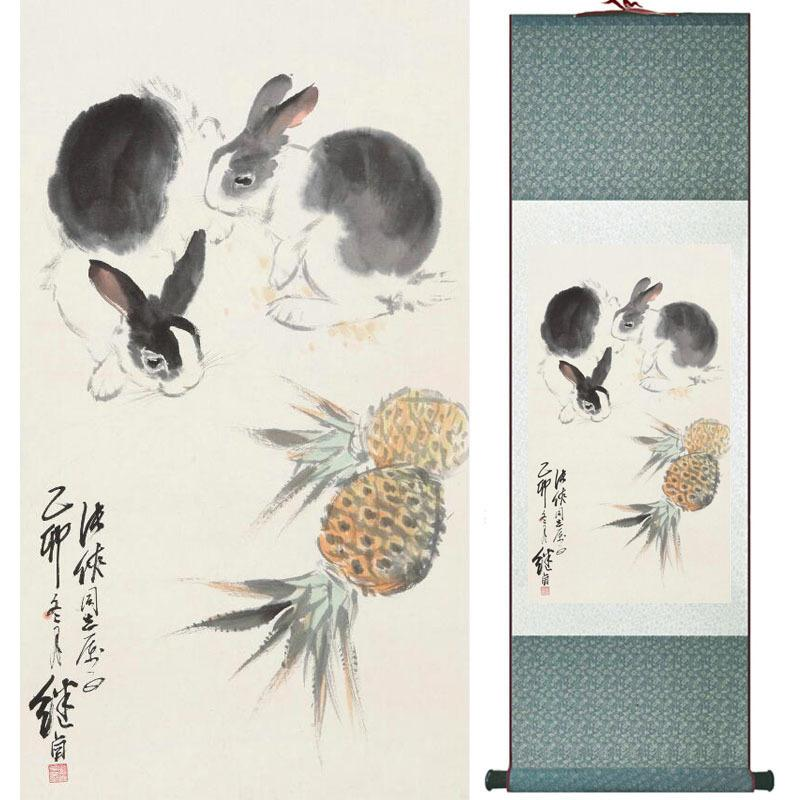 Rabbit Painting Chinese Art Painting Home Office Decoration Painting Hare Painting1906150905