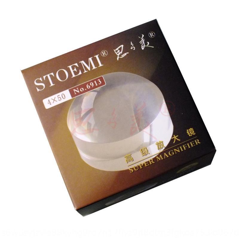 kxaop stoemi agrandisseur-sidomei mirro stome 50mm miroir grossissant-sidomei presse-papier concentré 50 mm stoemi 6913 concentré paperw 2bnvY