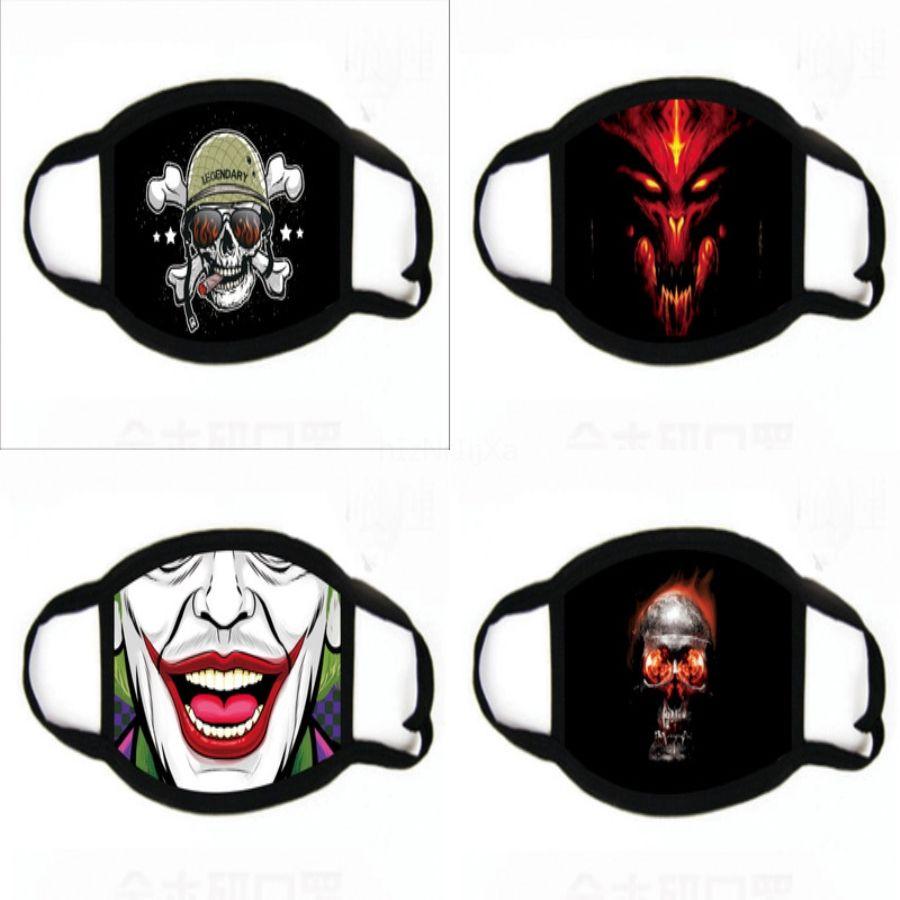 Maske I Silk Sommer Tin Sunscreen Printing Masken Fasion Antistaub-Anti-Fog Fa Printing Masken Cotton Wased Reatale Maske Dener Maske GGA3210 # 882