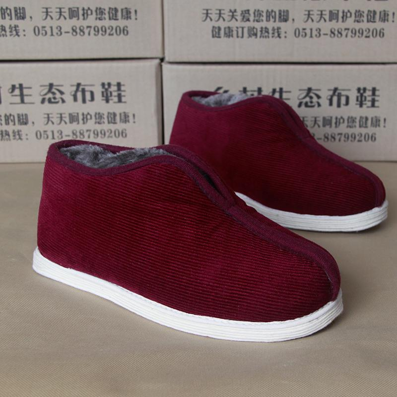 sapatos femininos inverno artesanais fundos pano preguiçoso homens Corduroy sapatos mais de veludo quente China tradicionais sapatos versão de algodão