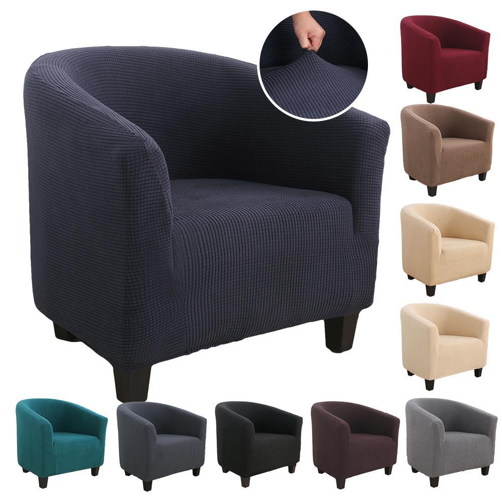 1pc Chaise café Sofa maïs grain Matière Solide Couleur Loisirs fauteuil extensible Baignoire café Chaise Sofa Multicolor