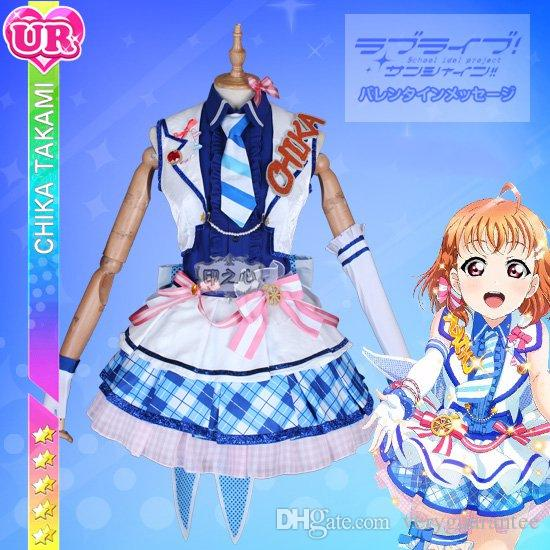 Sunshine Love Live Aqours Chika Takami Cosplay Costume Uniform Outfit