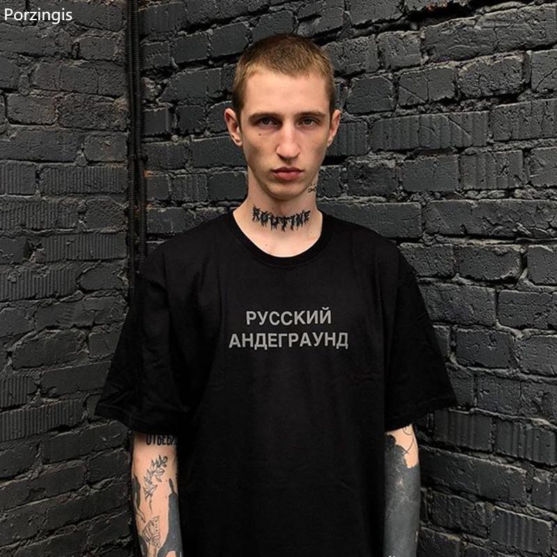 Porzingis tshirt riflettente iscrizione maschile russa UNDERGROUND moda estate maschio maglietta del cotone unisex T supera Y200611