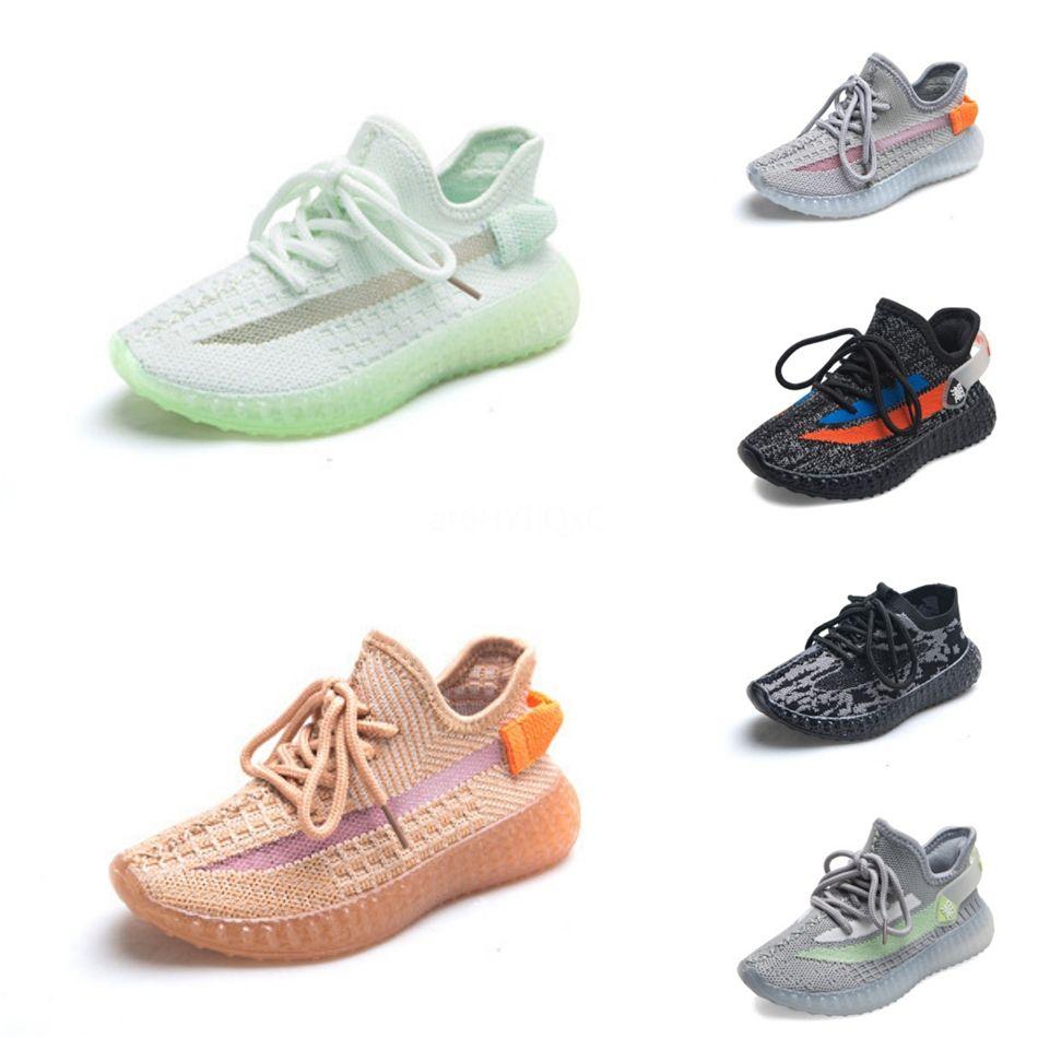 Sneaker Sport Scarpe da corsa bambini Bambini Yougth Kanye West nero riflettente Statico Antlia Hyperspace Sport Scarpa 26-35 H2V3 # 794