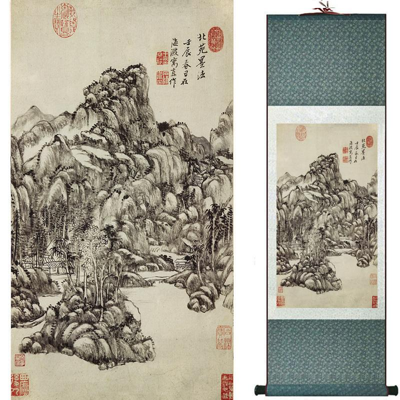 Mountain And River Painting Chinese Scroll Painting Landscape 190601