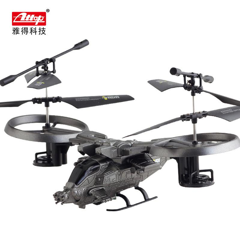 YD718 Avatar Infrared RC Helicopter Toy, Twin Propellers, Air Drift, Gorgeous Light, Movie Theme, Boy Xmas Kid Birthday Gift, Collecting,2-1
