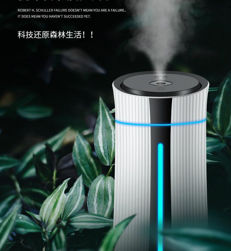 1100 ml portátil USB humidificador de aire difusor de aceite de aroma atomizador ultrasónico de aromaterapia humidificador capacidad de las oficinas de coches Inicio