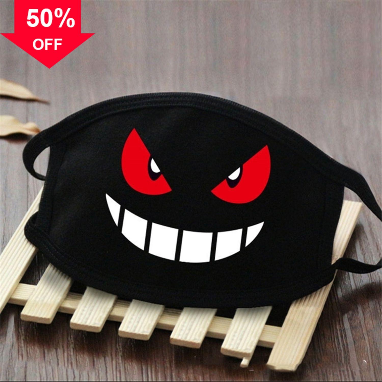 WlLZz Imprimir Máscaras patrón de dibujos animados lindo Negro sólido del algodón de la manera 3D de la máscara de filtro de media cara del partido de mufla boca al aire libre de ciclina