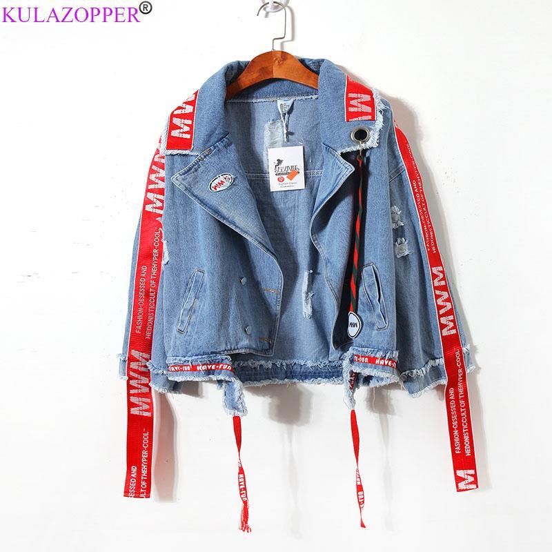 한국 리본 불규칙 자수 탑스 여자 짧은 데님 자켓 2019 봄 가을 새로운 야생 커플 자켓 느슨한 코트 zs702