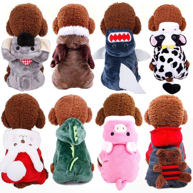 21 가을 겨울을위한 귀여운 강아지 의상 변화 드레스 산호 양털 물질 애완 동물 개 따뜻한 옷 개 의류 장식 디자인