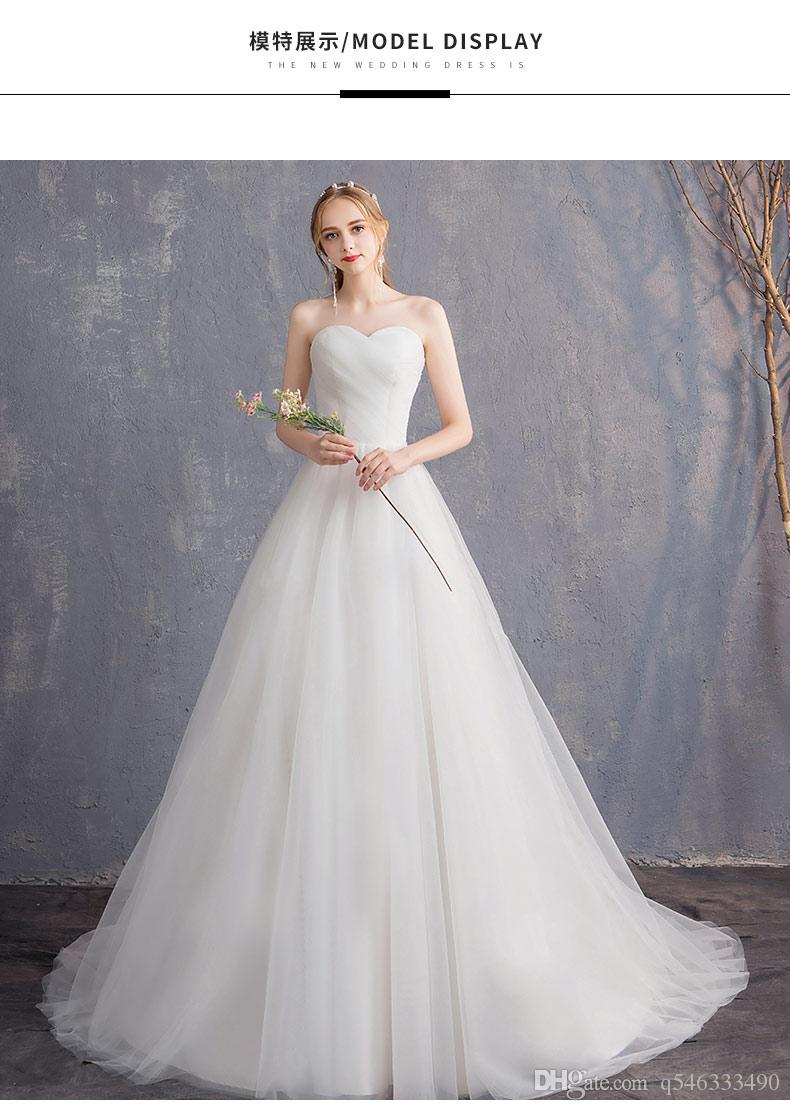 Princess Wedding Dress 2019 New French Bride Female Married Tube Top Sen Simple Shake With The Same Length Long Tail Wedding Gowns And Dresses Wedding