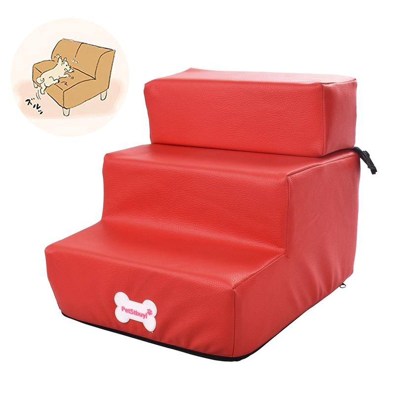 2019 Hot Dog Stairs Removable Pet Dogs Bed Sofa 3 Steps Dog Puppy Stairs Ladder Small House for Puppy Pet Supplies