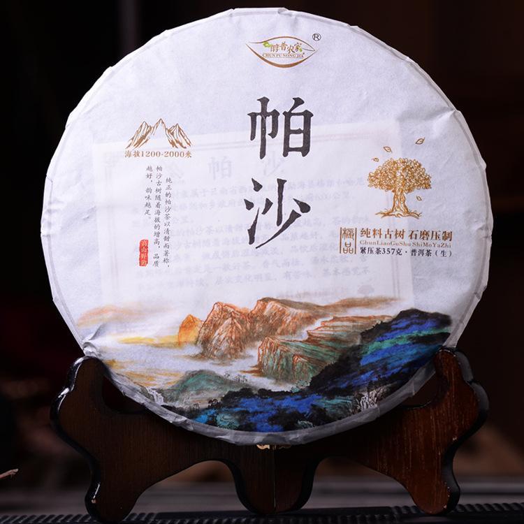 357g Raw Puerh Tee-Kuchen Yunnan Pasha Alter Baum reines Material aus organischer Puerh Alter Baum Raw Puerh Green Food Heiße Verkäufe