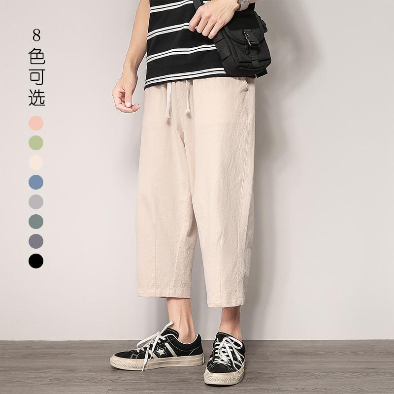 Hommes Oversize larges Pantalon jambes droites Mens Pantalon cheville longueur Casual Chinese Style Été Homme Harem